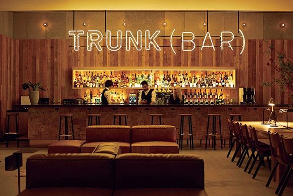 01-trunk-hotel-quoi_de_neuf-170622.jpg