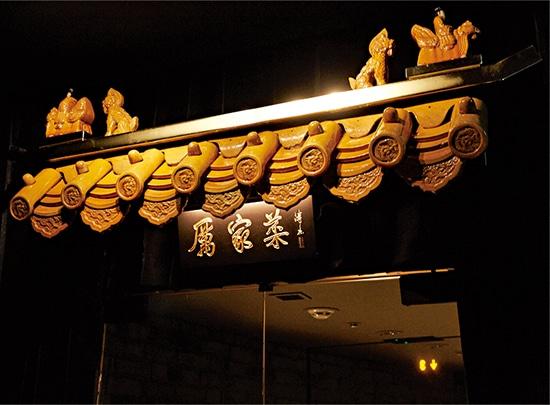 04-tokyogourmande-161118.jpg