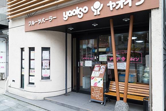 YAOISO_0004.JPG