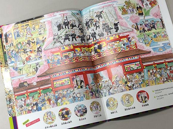 171230_blog_kabuki_02.jpg
