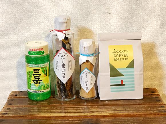 181122_blog_yakushima_13.jpg