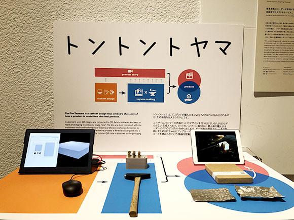 181208-blog-toyama-01new.jpg