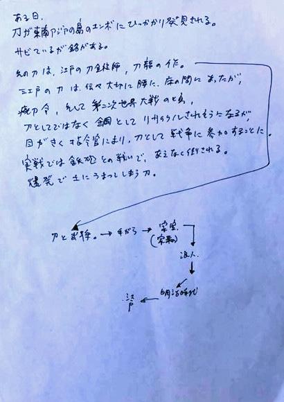 180906-hanae09.jpg