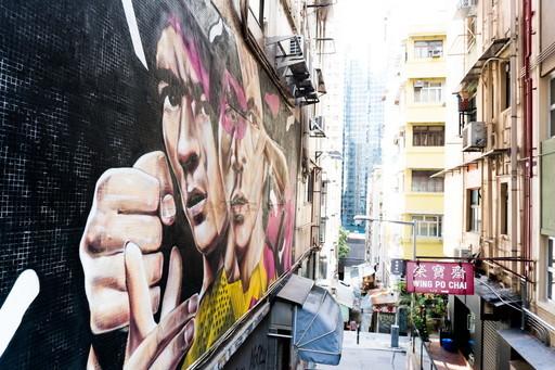 ストリートアート1.jpg