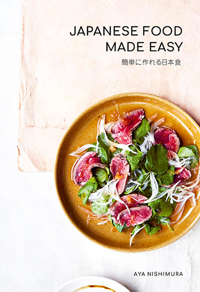 200629-Japanese-Food-Made-Easy-Final-Cover.jpg
