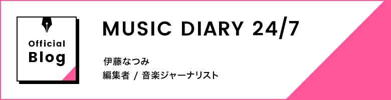 MUSIC DIARY 24/7