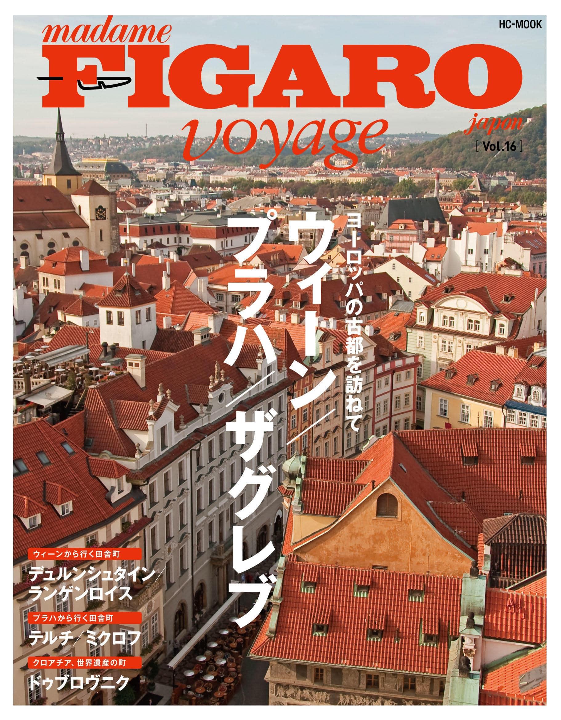 0928_voyage_cover_b.jpg