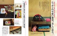201402_japan_feature.jpg