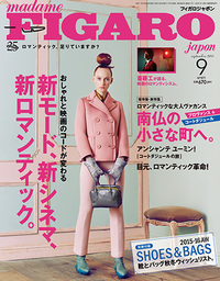 figarojapon_201509_350.png