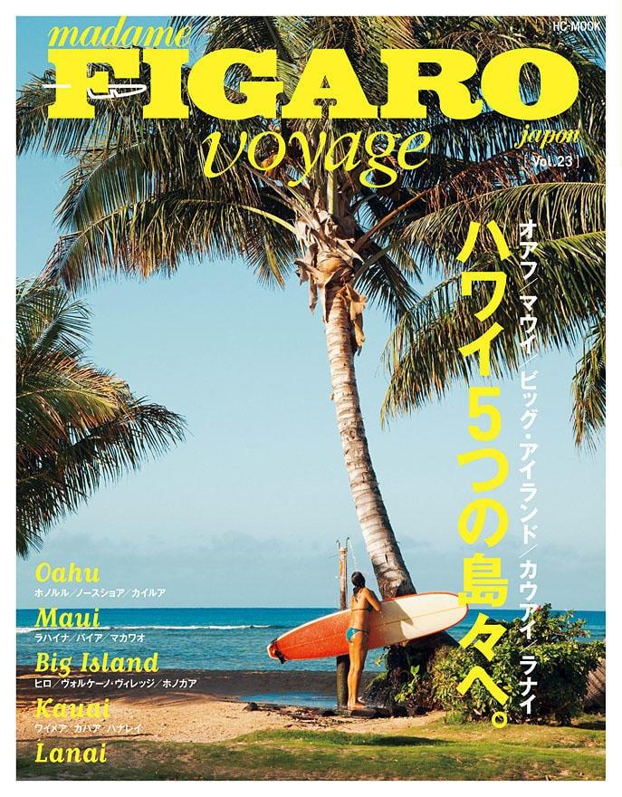 Voyage%u30000704売%u3000表紙RGB.jpg