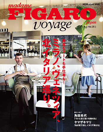 figarovoyage_vol35_350.png