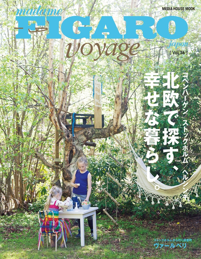 figarovoyage_vol36_w700.png