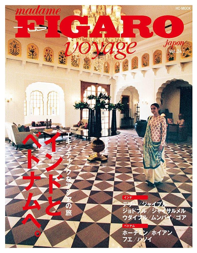 voyage24_india_vietnam.jpg