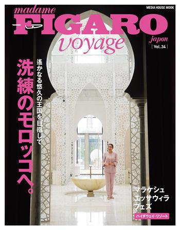 voyage34_350.jpg