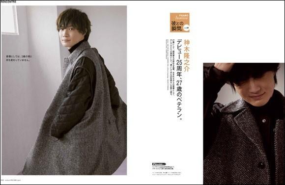 201117-2kamiki.jpg