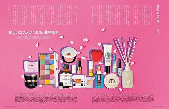 美容_夢見るコスメ_F_G_pages-to-jpg-0001.jpg
