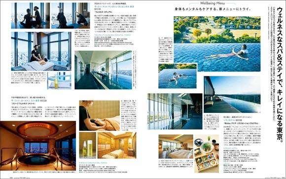 スパ_201215-magazine-05.jpg