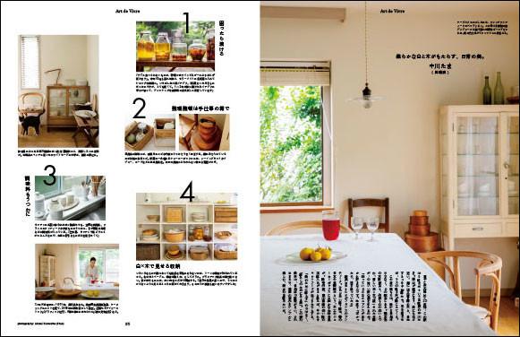 TIPS-中川さん_G_2.jpg