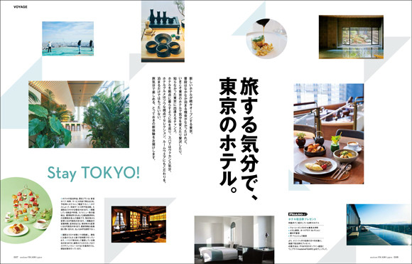 扉_201215-magazine-03.jpg
