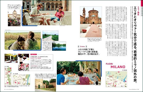 FIGARO11_140-141.jpg