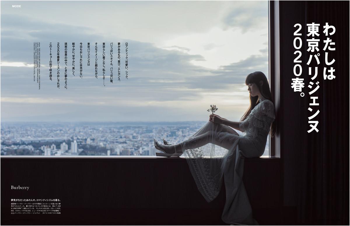 FIGARO4_tobira.jpg