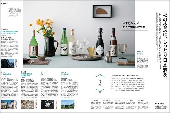 日本酒_P164-165.jpg