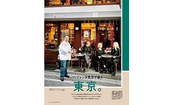パリジェンヌ東京の扉.jpg