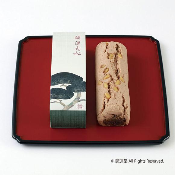 oimatsu2.jpg