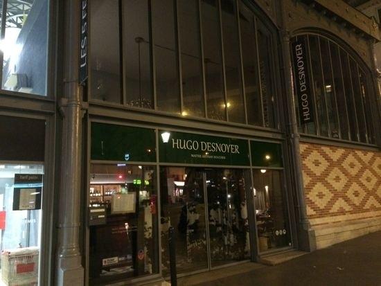 パリ19区☆Table d'Hugo Desnoyer |Comme d'habitude 〜パリ・東京行ったり ...