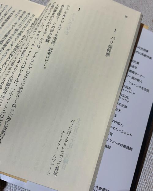 fullsizeoutput_4371.jpg