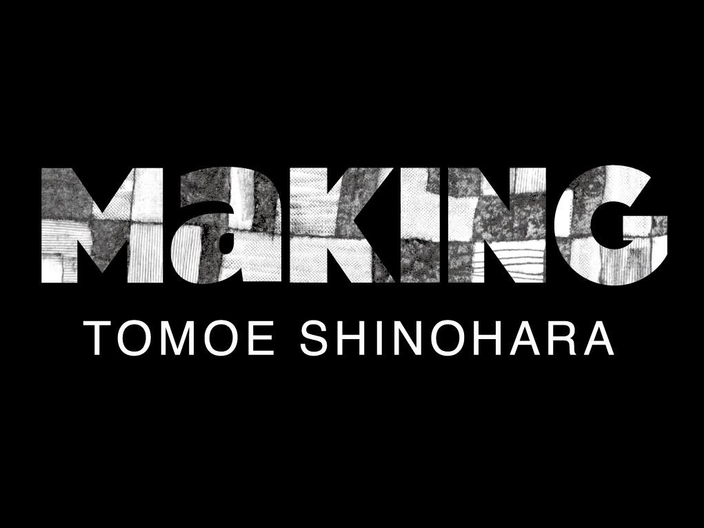 20210910making_logo1021.766.jpg