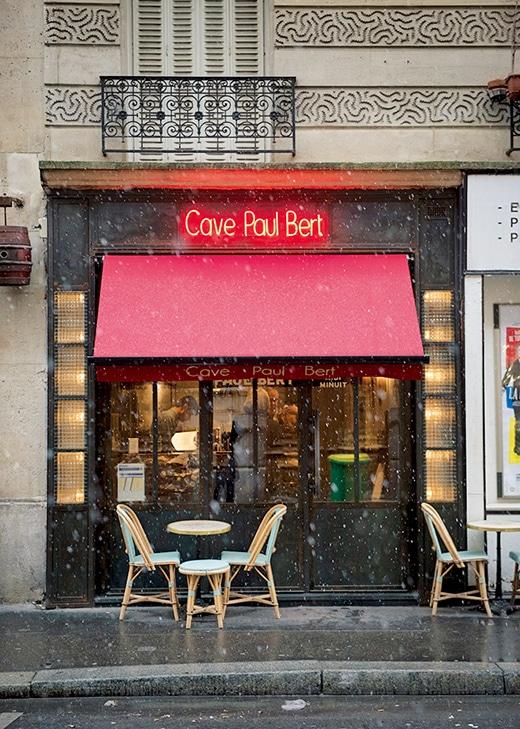 paris-201705-133-llacavepaulbert04.jpg