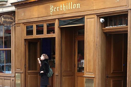 パリのベルティヨンで、ヴィーガン・アイスクリームを!