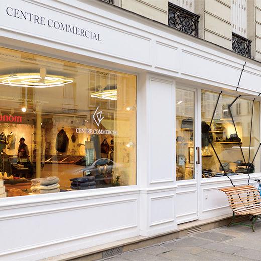 paris-shop-201504-11-centrecommercial-01.jpg