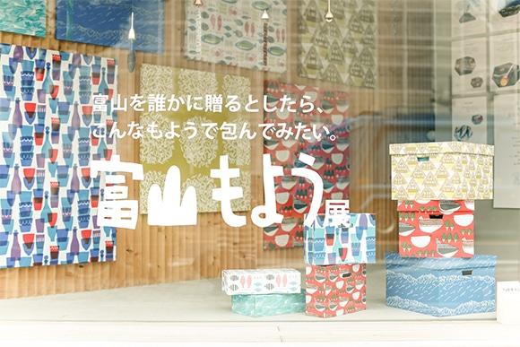 01-designjournal-160923.jpg