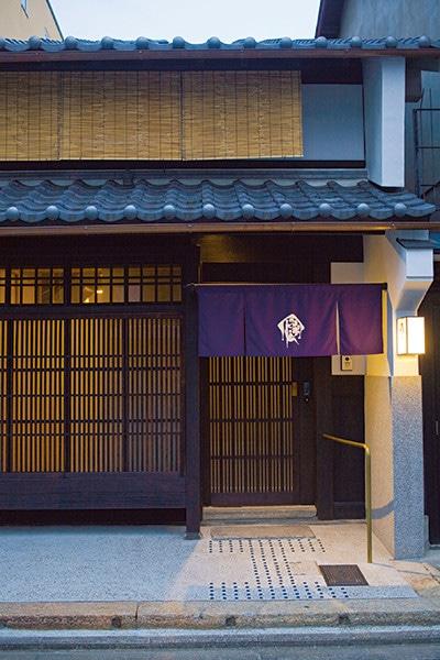 01-machiya-kamanzanijo-kyoto-190122.jpg