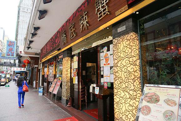 02-seafood-kiko_mizuhara-hongkong-171220.jpg