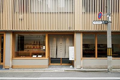 02-shopdata-MALDA-KYOTO-souvenir-kyoto-181218.jpg