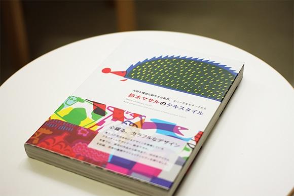 03-designjournal-160923.jpg