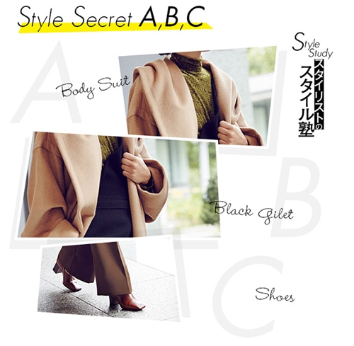 03_151215_02_stylestudy_secret_kv_w600px_uesugi.jpg
