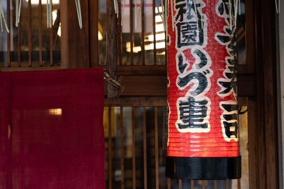 IZUJYU_0015.JPG