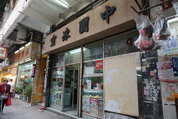 05-fashion_location-kiko_mizuhara-hongkong-171220.jpg