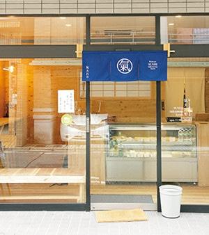 05-shopdata-sushibrito-souvenir-kyoto-181218.jpg