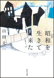 0618-book-09.jpg