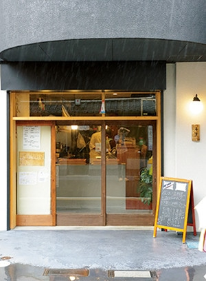 08-shopdata-tenmusukita-souvenir-kyoto-181218.jpg