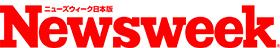 170213_newsweek_link.jpg