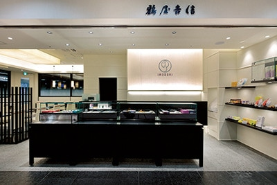 10-shopdata-IRODORI-souvenir-kyoto-181218.jpg