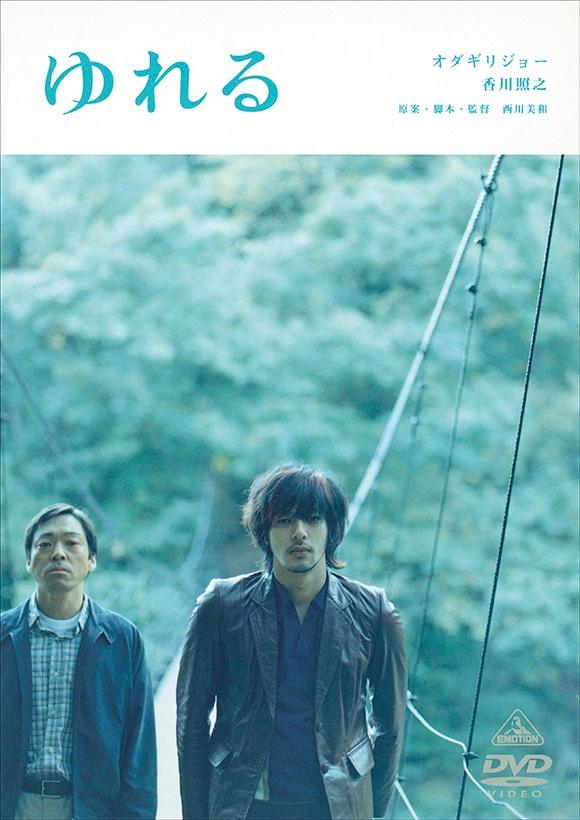 160920No1_YR_DVD.jpg