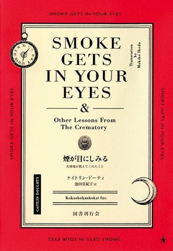 161130-book-01.jpg