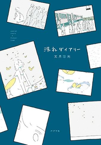 161228-book-01.jpg